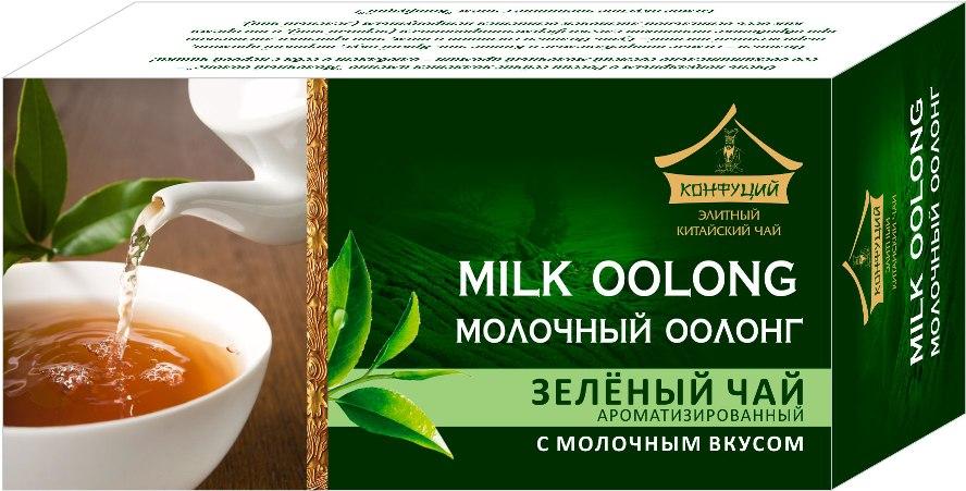 фитера чай для похудения противопоказания