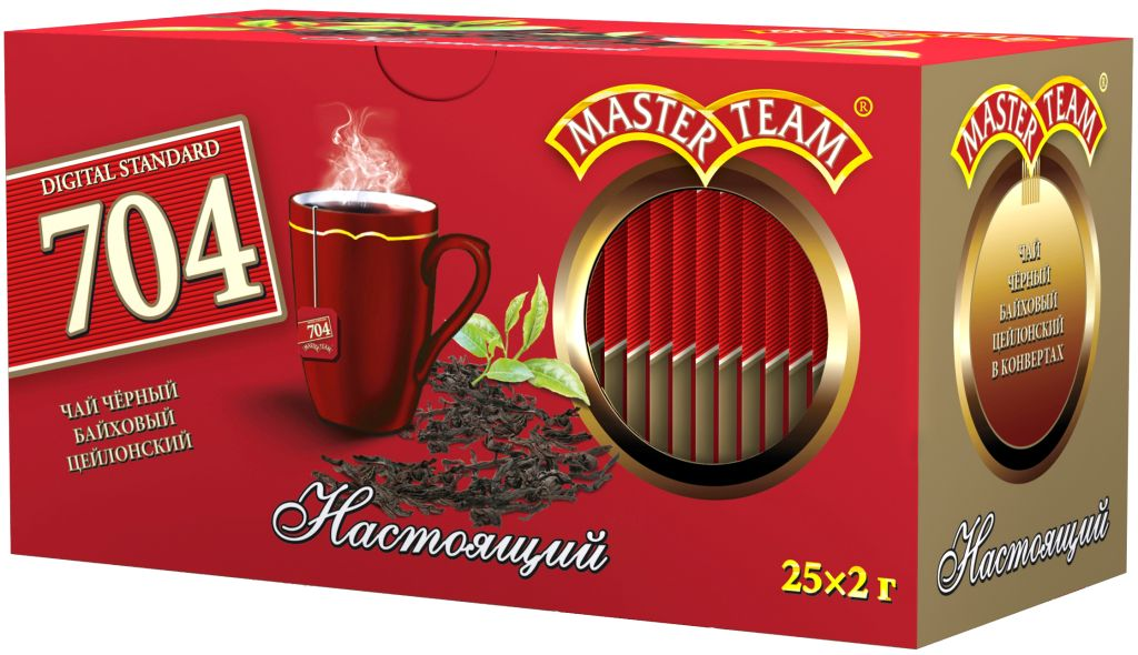 фитера чай для похудения