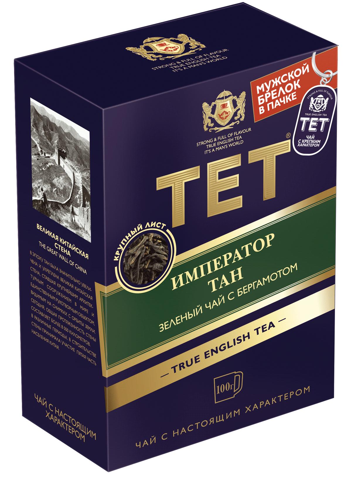 чай матэ для похудения отзывы