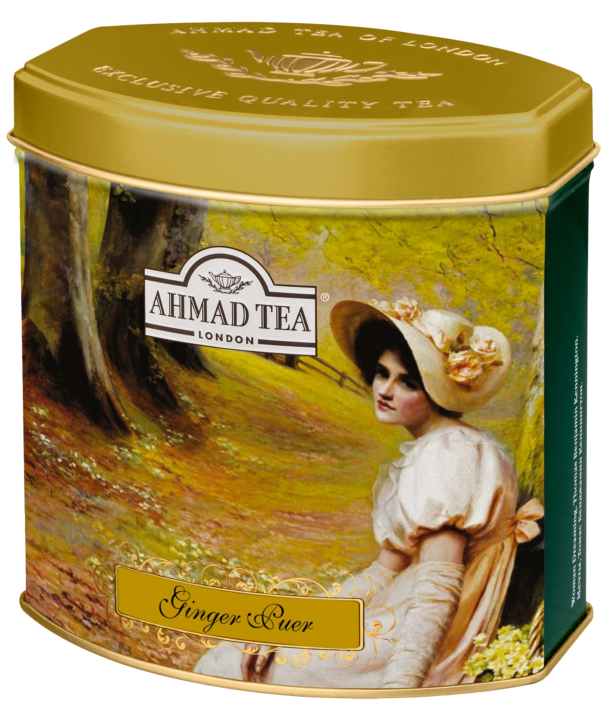 фитера чай для похудения купить нижний новгород