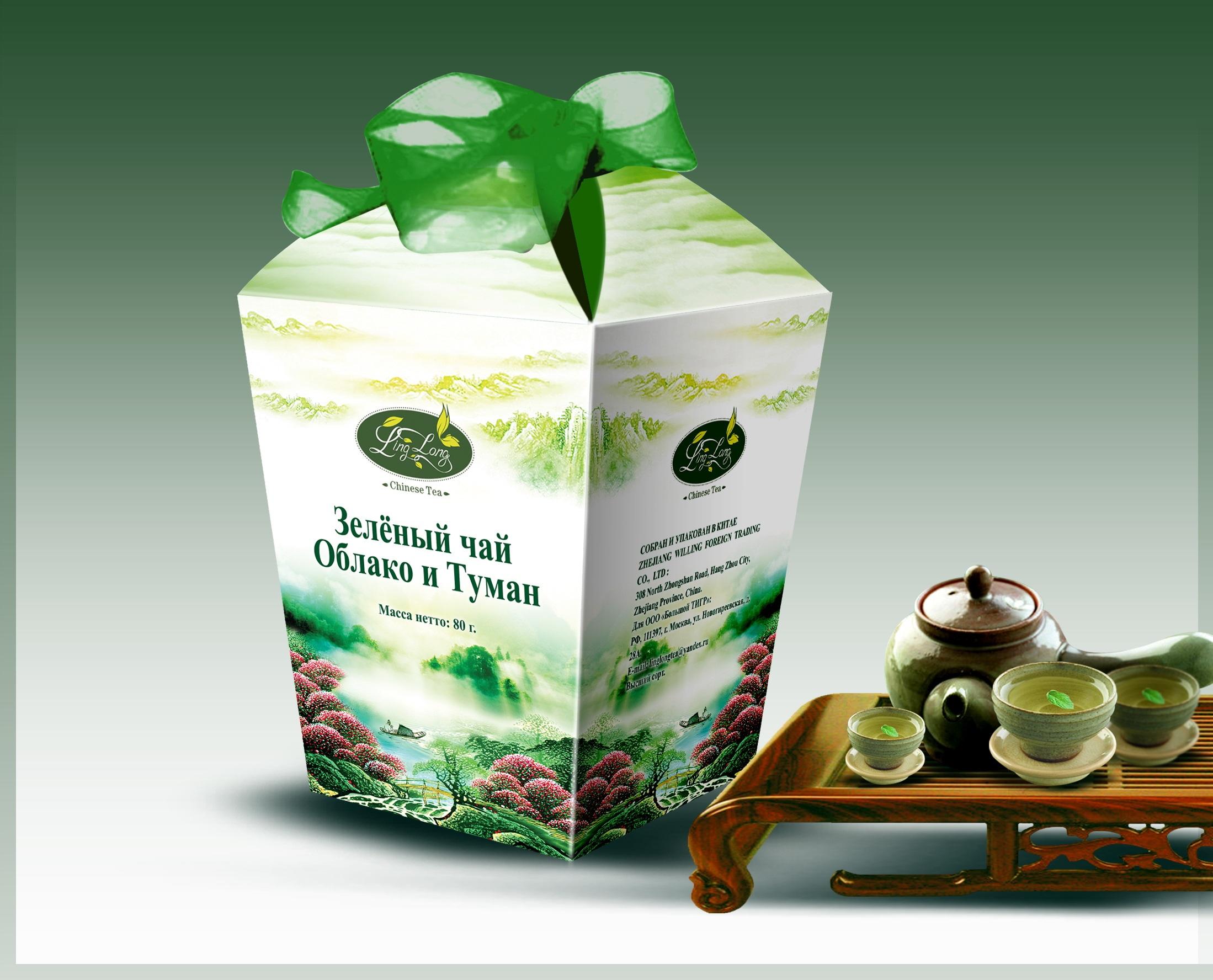 фитера чай для похудения сайт